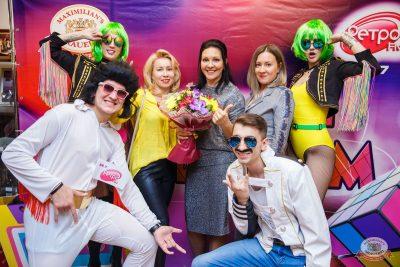 Вечеринка «Ретро FM», 14 сентября 2019 - Ресторан «Максимилианс» Красноярск - 6
