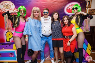 Вечеринка «Ретро FM», 14 сентября 2019 - Ресторан «Максимилианс» Красноярск - 8