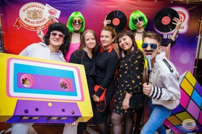 Вечеринка «Ретро FM», 14 сентября 2019 - Ресторан «Максимилианс» Красноярск - 9