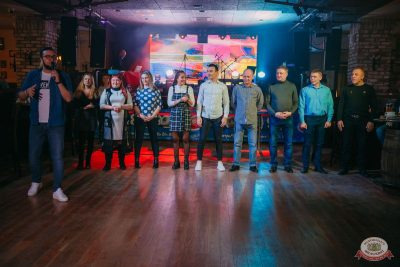 «Вечеринка Ретро FM», 15 февраля 2020 - Ресторан «Максимилианс» Красноярск - 13