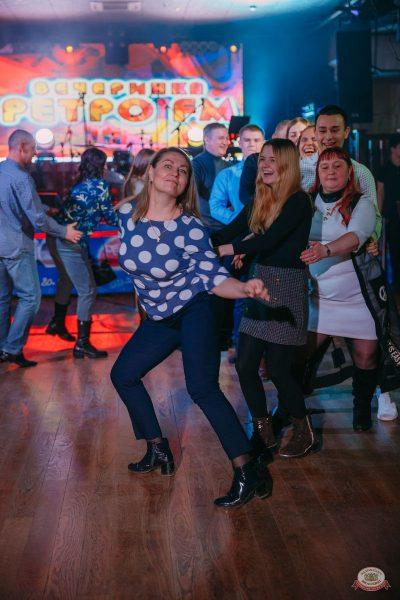 «Вечеринка Ретро FM», 15 февраля 2020 - Ресторан «Максимилианс» Красноярск - 15
