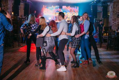 «Вечеринка Ретро FM», 15 февраля 2020 - Ресторан «Максимилианс» Красноярск - 16