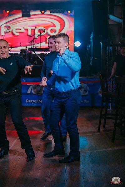 «Вечеринка Ретро FM», 15 февраля 2020 - Ресторан «Максимилианс» Красноярск - 17