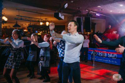 «Вечеринка Ретро FM», 15 февраля 2020 - Ресторан «Максимилианс» Красноярск - 18