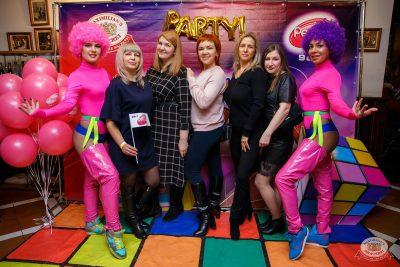 «Вечеринка Ретро FM», 15 февраля 2020 - Ресторан «Максимилианс» Красноярск - 2