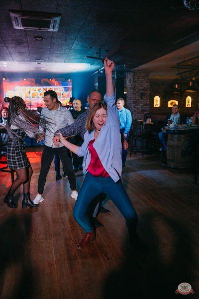 «Вечеринка Ретро FM», 15 февраля 2020 - Ресторан «Максимилианс» Красноярск - 21