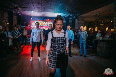 «Вечеринка Ретро FM», 15 февраля 2020 - Ресторан «Максимилианс» Красноярск - 22
