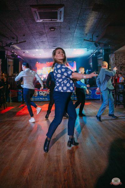 «Вечеринка Ретро FM», 15 февраля 2020 - Ресторан «Максимилианс» Красноярск - 25