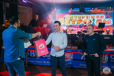 «Вечеринка Ретро FM», 15 февраля 2020 - Ресторан «Максимилианс» Красноярск - 26