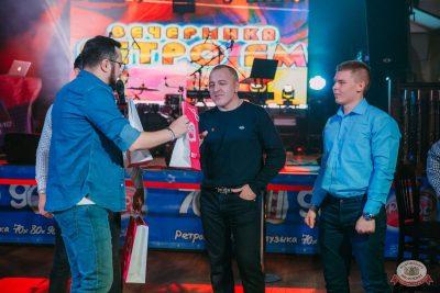 «Вечеринка Ретро FM», 15 февраля 2020 - Ресторан «Максимилианс» Красноярск - 27