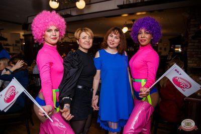 «Вечеринка Ретро FM», 15 февраля 2020 - Ресторан «Максимилианс» Красноярск - 34