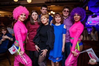 «Вечеринка Ретро FM», 15 февраля 2020 - Ресторан «Максимилианс» Красноярск - 35