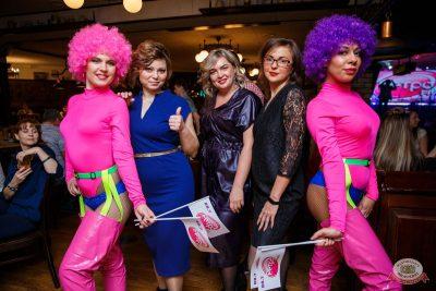 «Вечеринка Ретро FM», 15 февраля 2020 - Ресторан «Максимилианс» Красноярск - 36