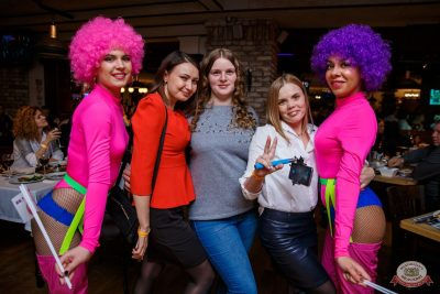 «Вечеринка Ретро FM», 15 февраля 2020 - Ресторан «Максимилианс» Красноярск - 40