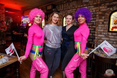 «Вечеринка Ретро FM», 15 февраля 2020 - Ресторан «Максимилианс» Красноярск - 43