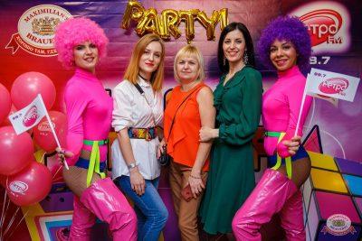 «Вечеринка Ретро FM», 15 февраля 2020 - Ресторан «Максимилианс» Красноярск - 5