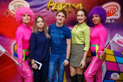 «Вечеринка Ретро FM», 15 февраля 2020 - Ресторан «Максимилианс» Красноярск - 7