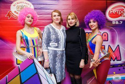 «Вечеринка Ретро FM», 17 января 2020 - Ресторан «Максимилианс» Красноярск - 1