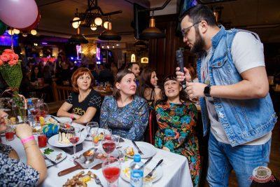 «Вечеринка Ретро FM», 17 января 2020 - Ресторан «Максимилианс» Красноярск - 13