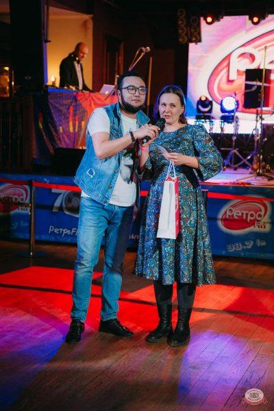 «Вечеринка Ретро FM», 17 января 2020 - Ресторан «Максимилианс» Красноярск - 27