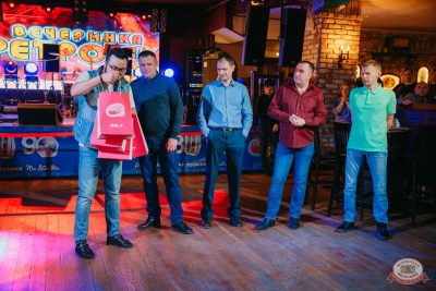 «Вечеринка Ретро FM», 17 января 2020 - Ресторан «Максимилианс» Красноярск - 28