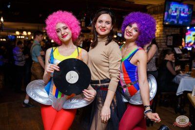«Вечеринка Ретро FM», 17 января 2020 - Ресторан «Максимилианс» Красноярск - 36