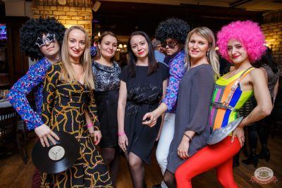 «Вечеринка Ретро FM», 17 января 2020 - Ресторан «Максимилианс» Красноярск - 37