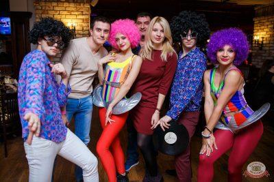 «Вечеринка Ретро FM», 17 января 2020 - Ресторан «Максимилианс» Красноярск - 39