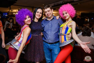 «Вечеринка Ретро FM», 17 января 2020 - Ресторан «Максимилианс» Красноярск - 40