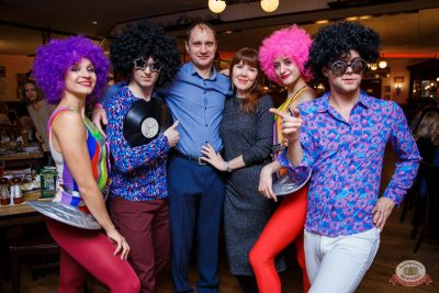 «Вечеринка Ретро FM», 17 января 2020 - Ресторан «Максимилианс» Красноярск - 41