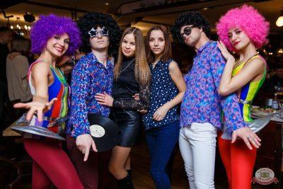 «Вечеринка Ретро FM», 17 января 2020 - Ресторан «Максимилианс» Красноярск - 42