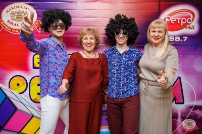 «Вечеринка Ретро FM», 17 января 2020 - Ресторан «Максимилианс» Красноярск - 6