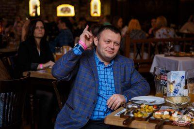 «Вечеринка Ретро FM», 17 января 2020 - Ресторан «Максимилианс» Красноярск - 9