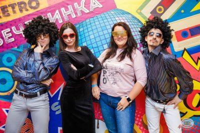 Вечеринка «Ретро FM», 19 апреля 2019 - Ресторан «Максимилианс» Красноярск - 10