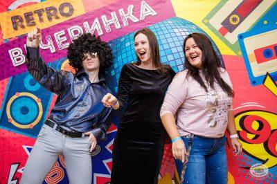 Вечеринка «Ретро FM», 19 апреля 2019 - Ресторан «Максимилианс» Красноярск - 11