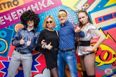Вечеринка «Ретро FM», 19 апреля 2019 - Ресторан «Максимилианс» Красноярск - 12