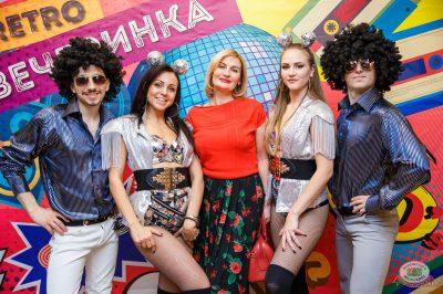 Вечеринка «Ретро FM», 19 апреля 2019 - Ресторан «Максимилианс» Красноярск - 13