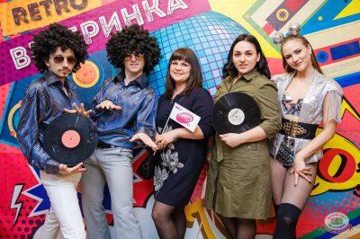 Вечеринка «Ретро FM», 19 апреля 2019 - Ресторан «Максимилианс» Красноярск - 14