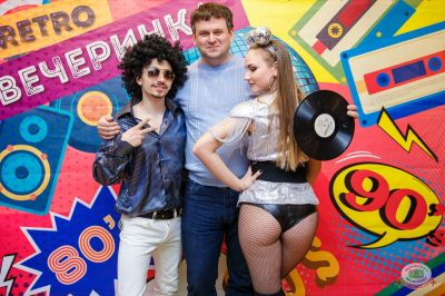 Вечеринка «Ретро FM», 19 апреля 2019 - Ресторан «Максимилианс» Красноярск - 15