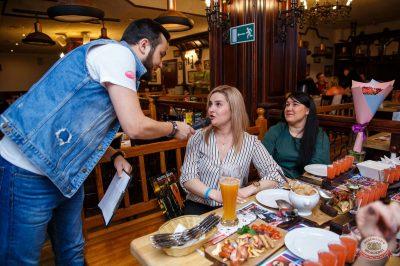 Вечеринка «Ретро FM», 19 апреля 2019 - Ресторан «Максимилианс» Красноярск - 18