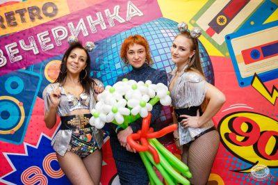 Вечеринка «Ретро FM», 19 апреля 2019 - Ресторан «Максимилианс» Красноярск - 2