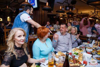 Вечеринка «Ретро FM», 19 апреля 2019 - Ресторан «Максимилианс» Красноярск - 23