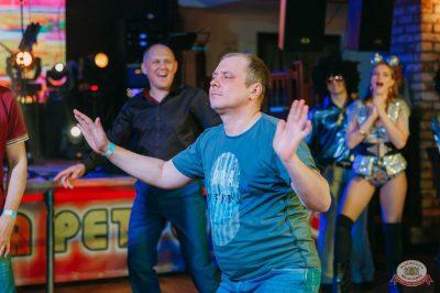 Вечеринка «Ретро FM», 19 апреля 2019 - Ресторан «Максимилианс» Красноярск - 29