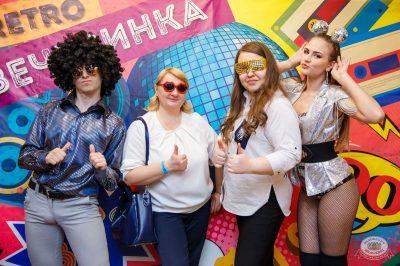 Вечеринка «Ретро FM», 19 апреля 2019 - Ресторан «Максимилианс» Красноярск - 3