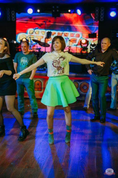 Вечеринка «Ретро FM», 19 апреля 2019 - Ресторан «Максимилианс» Красноярск - 33