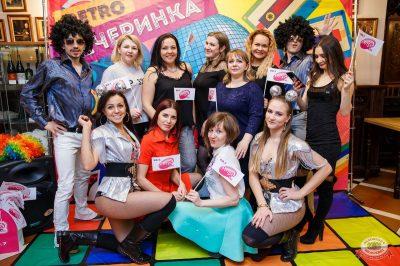 Вечеринка «Ретро FM», 19 апреля 2019 - Ресторан «Максимилианс» Красноярск - 4