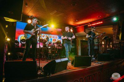 Вечеринка «Ретро FM», 19 апреля 2019 - Ресторан «Максимилианс» Красноярск - 42