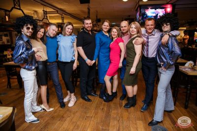 Вечеринка «Ретро FM», 19 апреля 2019 - Ресторан «Максимилианс» Красноярск - 43