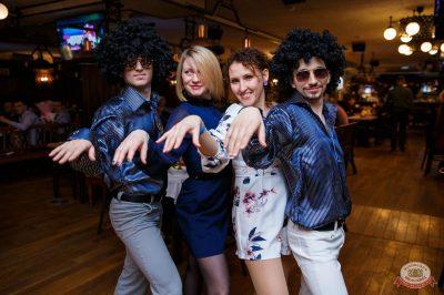 Вечеринка «Ретро FM», 19 апреля 2019 - Ресторан «Максимилианс» Красноярск - 48