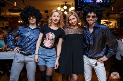Вечеринка «Ретро FM», 19 апреля 2019 - Ресторан «Максимилианс» Красноярск - 49